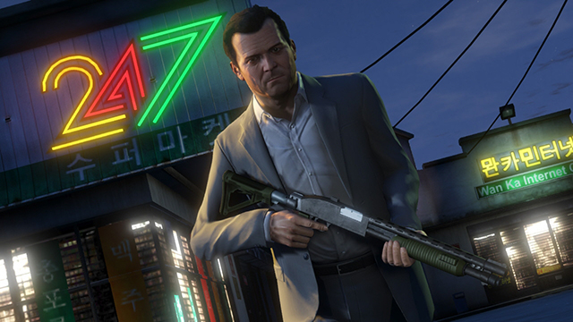 trailer com gameplay de GTA V