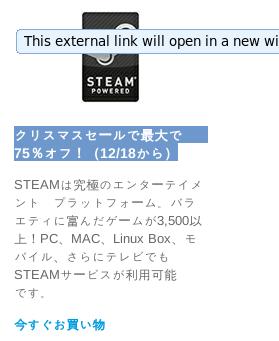 promoção de inverno do Steam